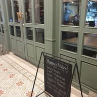 หน้าร้าน Monkey's Kitchen