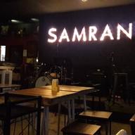 บรรยากาศ Samran  สำราญ ประชาชื่น