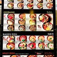 เมนู Sushi Ichiba MRT เพชรบุรี ทางออก 2