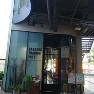 หน้าร้าน Bangkok Trading Post Bistro & Deli มาร์เก็ตเพลส นางลิ้นจี่