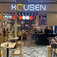 หน้าร้าน Kousen Gateway Bangsue โควเซน เกตเวย์ บางซื่อ