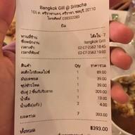 Bangkok Grill ศรีราชา
