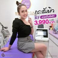 เมนู Siam Loft Clinic