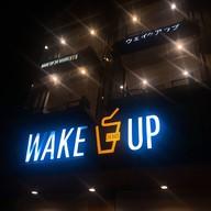 หน้าร้าน Wake Up ลำปาง
