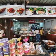 หน้าร้าน ครัวภูเก็ต ตลาดเมืองไทย-ภัทร เส้นรัชดา