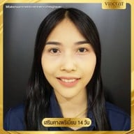 Vincent Clinic  อมตะนคร