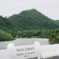 เที่ยววิถีชุมชนบ้านท่ายาง(Tayang)