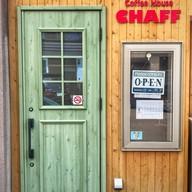 หน้าร้าน Coffee House Chaff