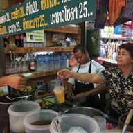 หน้าร้าน มุมเครื่องดื่ม อาม่า กิมหยง หาดใหญ่