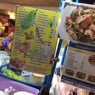 เมนู ร้านป้าจอยส้มตำ @ ตลาดโต้รุ่งชลบุรี