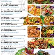 เมนู อร่อยสยาม - Aroy Siam