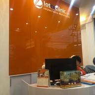 Lotte Clinic บางบอน