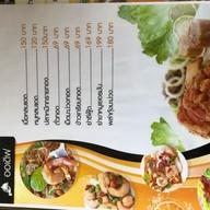 เมนู Ninety-Nine 99 Bar&restaurant