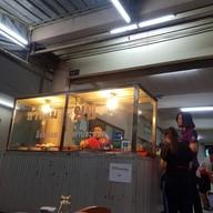 ร้านข้าวต้มย้ง  สาขา 2