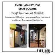 Ever Lash Studio สยามสแควร์