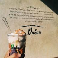 เมนูของร้าน DuBua