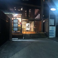 หน้าร้าน Kuroushi no Sato ทองหล่อ