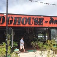 หน้าร้าน HogHouse ติดตูด