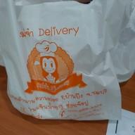 ขนมจีนน้ำยาปูบ้านบึง แม่จ๋า Delivery ลาดพร้าว