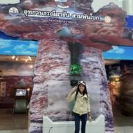 บรรยากาศ สนามบินอุบลราชธานี