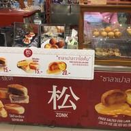 บรรยากาศ ZONK ขนมเซาปิง กาดสวนแก้ว