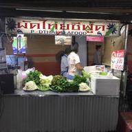 หน้าร้าน ผัดไทยซีฟู้ดตลาดศาลเจ้า