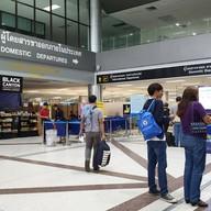 สนามบินอุบลราชธานี