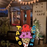 บรรยากาศ Nhai Cafe