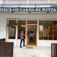 หน้าร้าน piece of cakes bywitta ชัยนาท