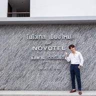 Novotel Chiang Mai Nimman Journeyhub