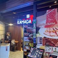 Wagyu Kamada