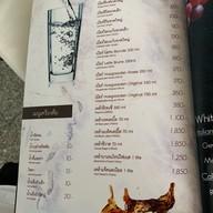 เมนู Octospider Restaurant