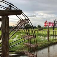 สะพานไม้ร้อยปี