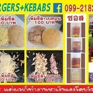 Captains Corner Burgers Kebabs 7/11 หน้าหมู่บ้านมัณฑนา