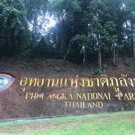 อุทยานแห่งชาติภูลังกา