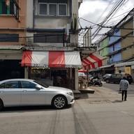 หน้าร้าน สุชินเป็ดย่าง