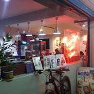 หน้าร้าน DEE