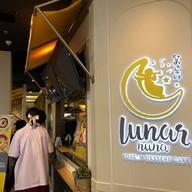หน้าร้าน Lunar Nuna Korean Dessert Cafe Siam Square One