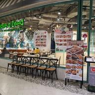 หน้าร้าน Have a ซี๊ดดด CentralPlaza Bangna