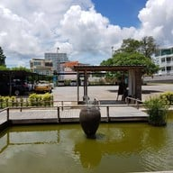 หน้าร้าน ชมทะเล