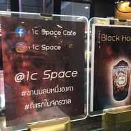-1°C Space สยามสแควร์วัน
