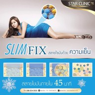 Star Clinic