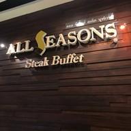 All Seasons Steak Buffet