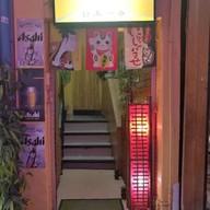 บรรยากาศ Nippon ichiban ถนนข้าวสาร