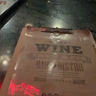 Wine I Love You คริสตัล ดีไซน์ เซ็นเตอร์