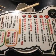 เมนู Mutton BBQ Dikokuya