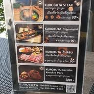เมนู KUROBUTA Bistro & Butchery