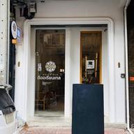 Sentimental Cafe