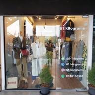 หน้าร้าน Pekkyshop4men