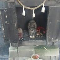 Kusatsu Onsen ชลบุรี